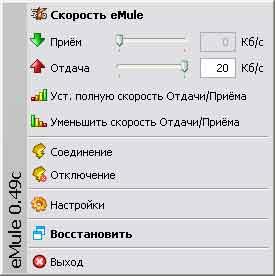 emule список серверов: