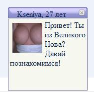 Порно фото спамеры.