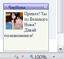 GeoIP VS и порно фото.