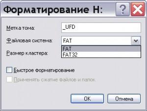 Переформатировать флеш накопитель в FAT или FAT32.
