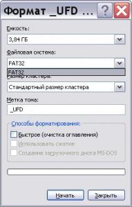 Файловая система FAT32.