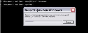 sfc Windows XP Service Pack 3